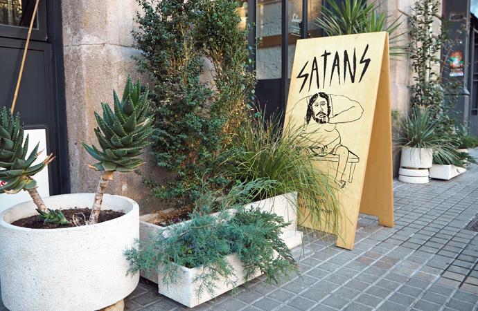 style-by-bru-hotel-casa-bonay-barcelona-10
