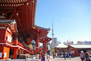 4 días en Tokyo / Japón