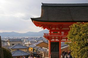 4 días en Kyoto y Nara